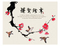 Plum trees and Sparrow in the New Year greeting card. New Year C Royalty Free Stock Images