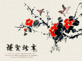 Plum trees and Sparrow New Year greeting cards. New Year Card De Royalty Free Stock Photo