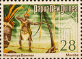 Png stamp menyamya bowmen papua new guinea unused postage showing Stock Photo