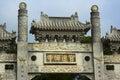 PoLin Monastery Gate Royalty Free Stock Photo