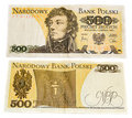 Polish 500 Zloty bank note Stock Image