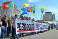 Political meeting on may in kiev ukraine people carry the flags with slogans revolution yes immitation no about Royalty Free Stock Images