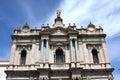 Pontifical shrine of the blessed virgin of the rosary pompeii or pontificio santuario della beata vergine del santo rosario Stock Images