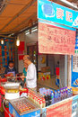 Popular snack food stall in tai o fishing village with bottled drinks Royalty Free Stock Photography