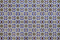 Porcelain Islamic patterns Stock Photo