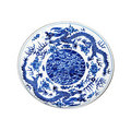 Porcelain plates Royalty Free Stock Photos