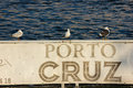Port cruz wine billboard porto portugal famous brand on douro riverside in vila nova do gaia Stock Images