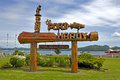 Port hardy harbour canada town sign at beach park vancouver island b c Stock Photography