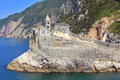 Porto Venere san Pietro Church, Liguria, Italy Stock Photos