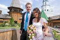 Portrait bride and groom outdoor Stock Images