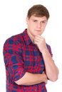 Portrait of handsome young guy Royalty Free Stock Photo