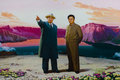 Portrait of Kim Il-sung and Kim Jong-Il Royalty Free Stock Photo