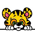 Portrait wonder little tiger cartoon illustration image animal character Stock Image