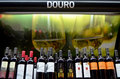 Portuguese douro red wine displayed in a store in portugal Stock Images
