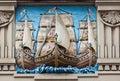 Portuguese Galleons Engraving Santos Brazil Stock Image