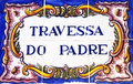 Portuguese tile plaque Royalty Free Stock Images