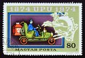 Postage stamp Magyar, Hungary, 1974, Old mail automobile Royalty Free Stock Photo