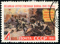 Postage stamp - defense of the Brest Fortress