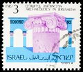 Postage stamp printed in Israel shows Capital - Second Temple, 1st Century B.C.E., Archaeology in Jerusalem (definitives) serie, Royalty Free Stock Photo