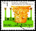 Postage stamp printed in Israel shows Capital - Second Temple, 1st Century C.E., Archaeology in Jerusalem (definitives) serie, Royalty Free Stock Photo