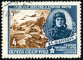 Postage stamps - Heroes of the Great Patriotic War