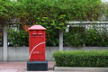 Postbox bangkok Royalty Free Stock Photo