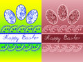 Postcard three easter eggs green burgundy color inscription Royalty Free Stock Photos