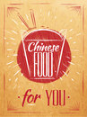 Poster Chinese food takeout box kraft Royalty Free Stock Photo