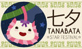 Poster with Cute Smiling Kinchaku Purse Celebrating Tanabata Festival, Vector Illustration Royalty Free Stock Photo