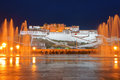 The potala palace night scene of in lhasa tibet china Royalty Free Stock Photo