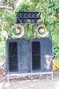 Powerful loud speakers. Speaker cabinet,Large outdoor speaker box . Black big speaker on stand outdoor with natural background Royalty Free Stock Photo