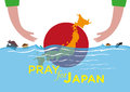 Pray for Japan Natural Disaster flood and tsunami concept. Royalty Free Stock Photo