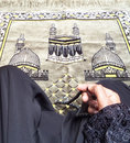 Pray way of islamic expression on to purify and ask forgiveness from god Stock Photography