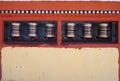 Prayer bells wall Royalty Free Stock Photo