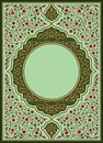 Prayer Book Cover Bright