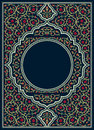 Prayer Book Cover Dark