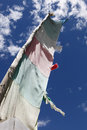 Prayer Flag Stock Photo