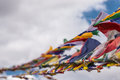 Prayer flag lines of blown by wind Stock Images