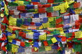 Prayer flags in Nepal Stock Photography