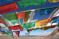 Prayer flags in Tibet China Stock Photo