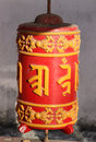 Prayer wheel. Stock Images