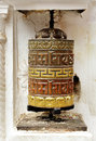 Prayer wheel wheels are used to accumulate wisdom and good karma and to purify bad karma Stock Photo