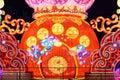 Praying flower bed-2018 Spring Festival Lantern giant Royalty Free Stock Photo
