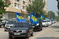 Pre election campaign of ldpr volgograd august the column cars with flags the liberal democratic party travels to the city and Stock Photos
