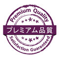 Premium Products Japanese language, satisfaction guaranteed