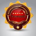 Premium quality badge design icon vector illustration Stock Images