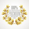Premium quality golden laurel wreath. Vector