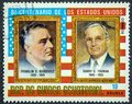 Presidents of the USA Franklin D. Roosevelt and Harry S. Truman to commemorate the bicentennial of the United States Royalty Free Stock Photo