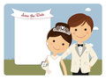 Princely style couple foreground for wedding invitation