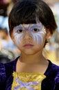 Principessa Gaze Fotografia Stock